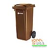 Пластиковый контейнер для утилизации мусора, 120 л коричневый