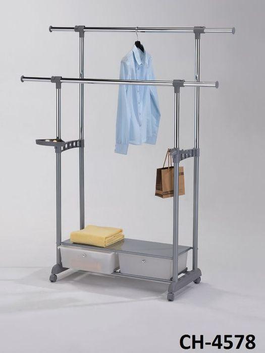 Стойка для одежды с ящиками Onder Metal CH-4578 W-88