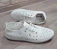 Мокасины женские  белые перфорированные на шнурках Гипанис