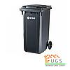Пластиковый контейнер для утилизации мусора, 120 л серый