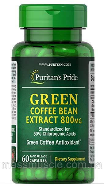 Екстракт Зеленої Кави Puritan's Pride Green Coffee bean Extract 800 mg 60 caps