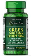 Экстракт Зелёного Кофе Puritan's Pride Green Coffee bean Extract 800 mg 60 caps