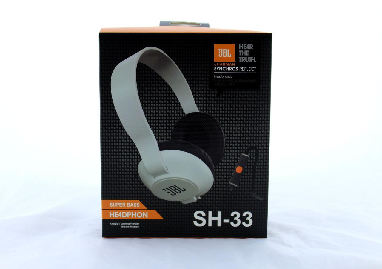 Наушники с микрофоном MDR SH33 JBL