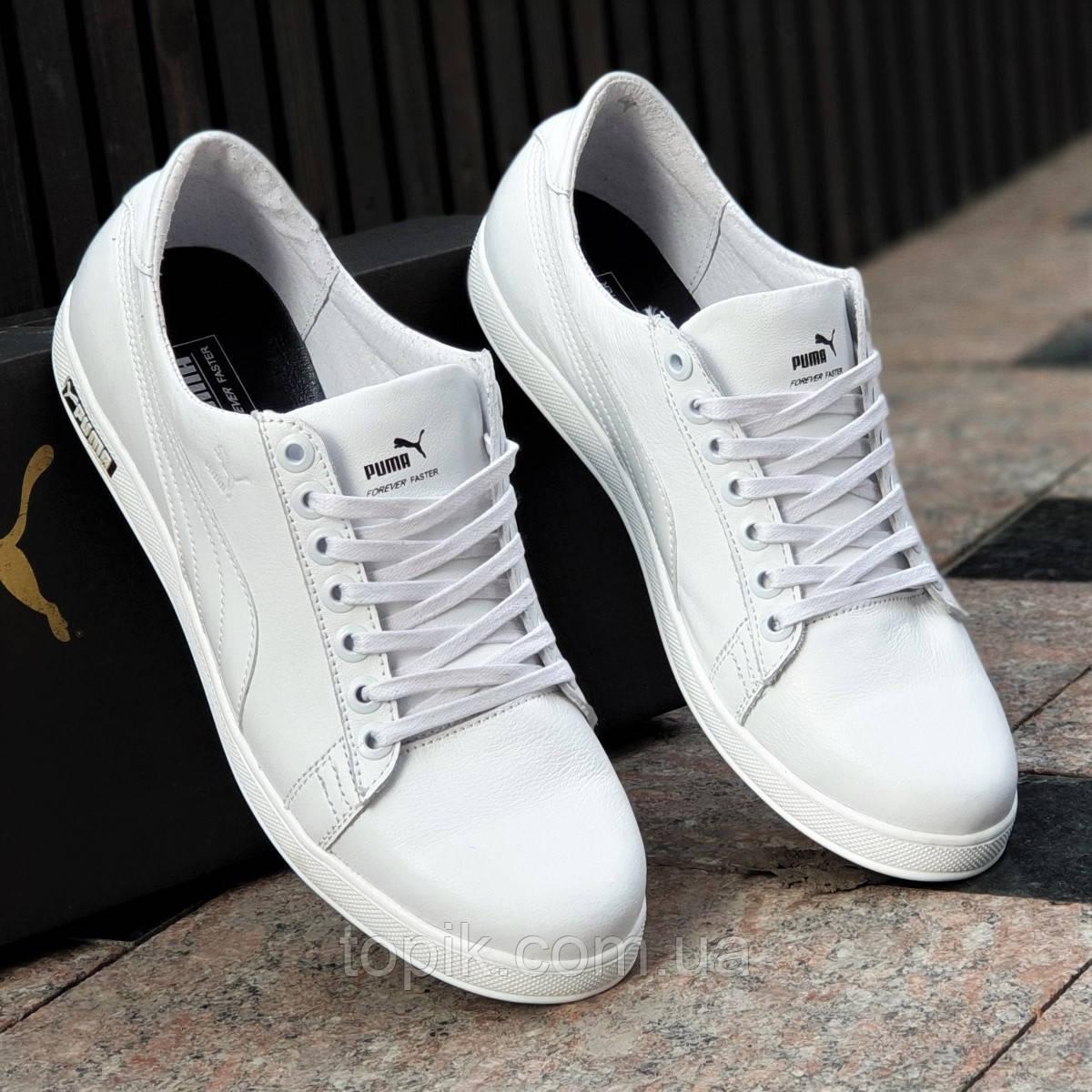1dca059a Белые мужские кеды, кроссовки, мокасины кожаные, белая подошва, трендовые  на каждый день