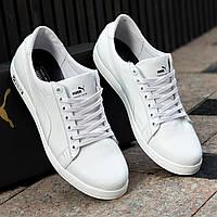 Белые мужские кеды, кроссовки, мокасины кожаные, белая подошва, трендовые на каждый день (Код: 1376а), фото 1