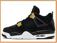 Женские кроссовки Nike Air Jordan 4 Royalty (найк аир джордан 4, черные / белые)