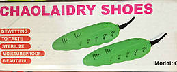 Сушилка для обуви CL603