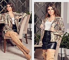 Стильная короткая кожаная женская куртка 42,44,46,48