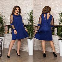 Женское платье с блеском №589 (р.52-62) темно-синее, фото 1