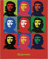 Школьный дневник Kite Che Guevara, УФ-лак