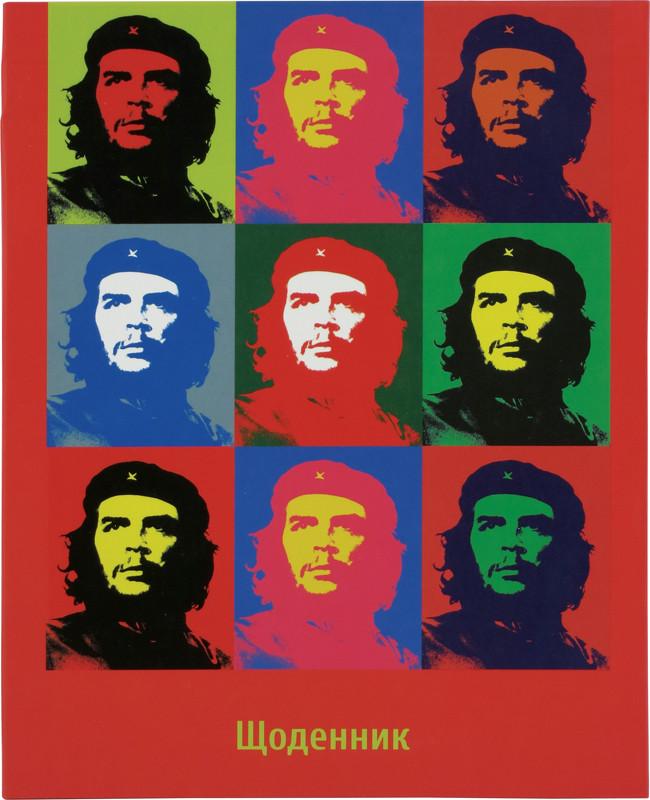 Школьный дневник Kite Che Guevara, УФ-лак - КОМПАНИЯ ДЕВАРОС - канцтовары для офиса и школы в Киеве