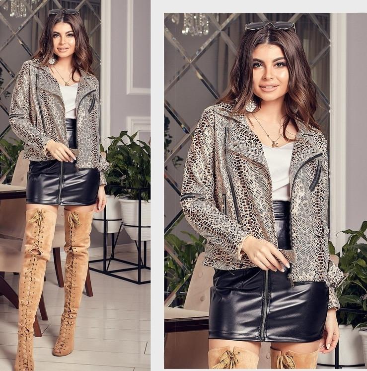 Модная короткая кожаная женская куртка 42,44,46,48