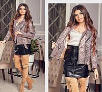 Стильная короткая кожаная женская куртка 42,44,46,48, фото 1