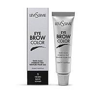 LEVISSIME EYEBROW COLOR by NIRVEL Профессиональный краситель для бровей [1] черный