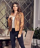 Весенняя кожаная женская куртка 42,44,46,48