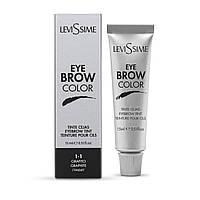 LEVISSIME EYEBROW COLOR by NIRVEL Профессиональный краситель для бровей [1-1] графит