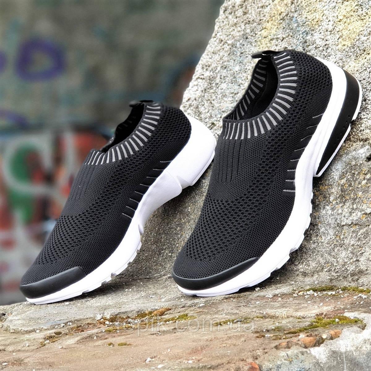 d2be6174 Мужские летние кроссовки носки без шнурков черные (Код: 1380а ...