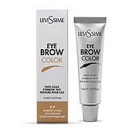 LEVISSIME EYEBROW COLOR by NIRVEL Профессиональный краситель для бровей [7-7] светло-коричневый