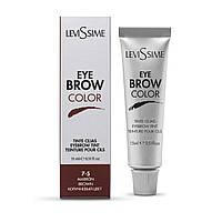 LEVISSIME EYEBROW COLOR by NIRVEL Профессиональный краситель для бровей [7-5] коричневый