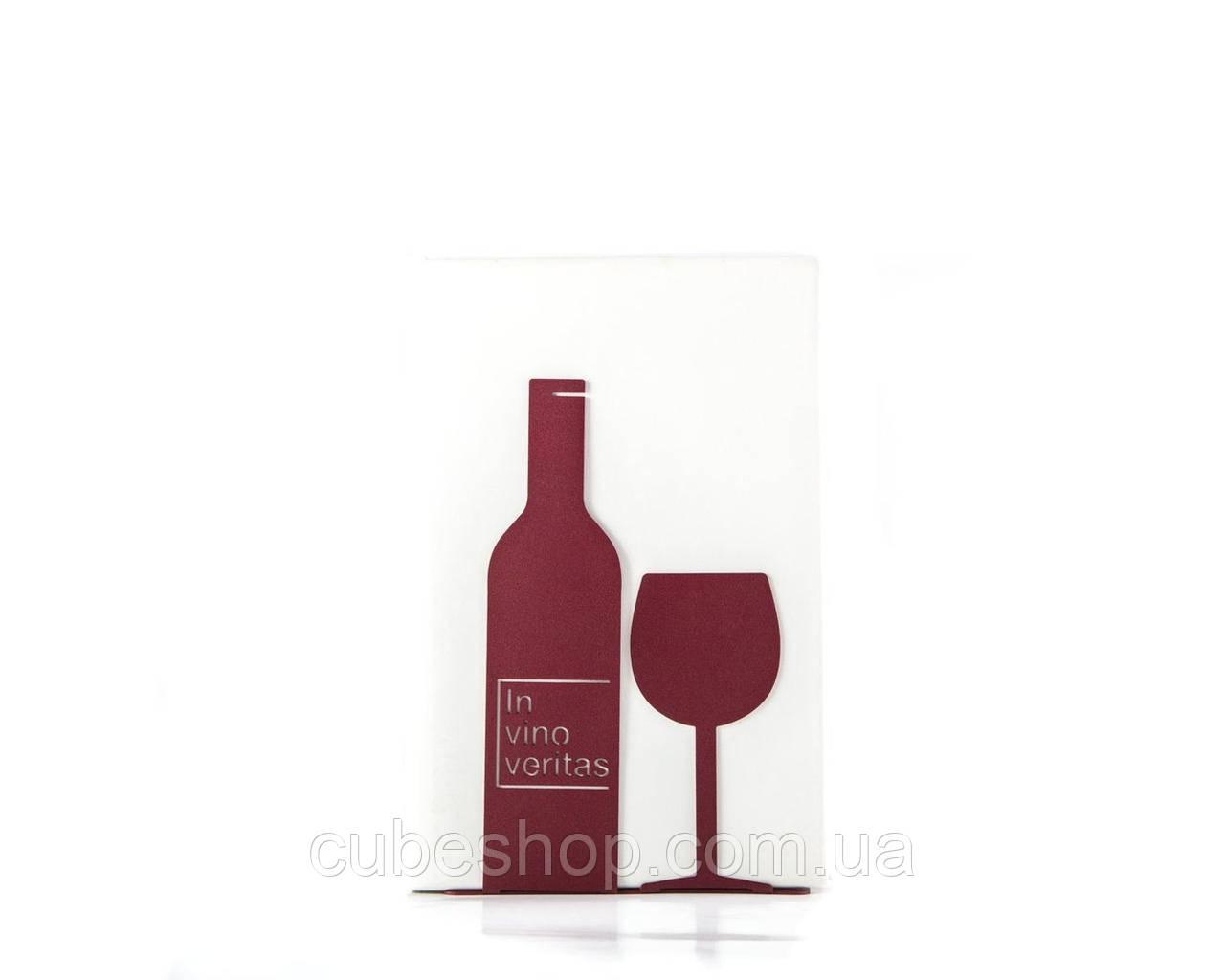 Тримач для книг In vino veritas