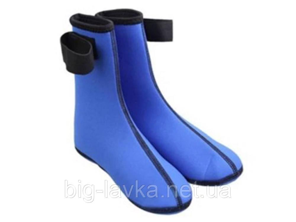 Носочки для дайвинга  Синий