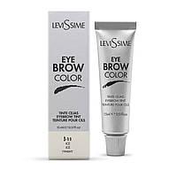 LEVISSIME EYEBROW COLOR by NIRVEL Профессиональный краситель для бровей [i-11] пепельный (графит)