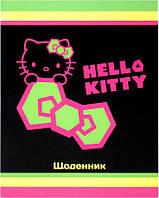 Школьный дневник Kite Hello Kitty HK14-261-1K-23, УФ-лак