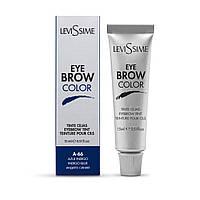 LEVISSIME EYEBROW COLOR by NIRVEL Профессиональный краситель для бровей [A-66] индиго синий