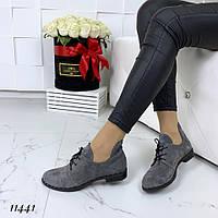Женские замшевые серые туфли на шнурках, фото 1