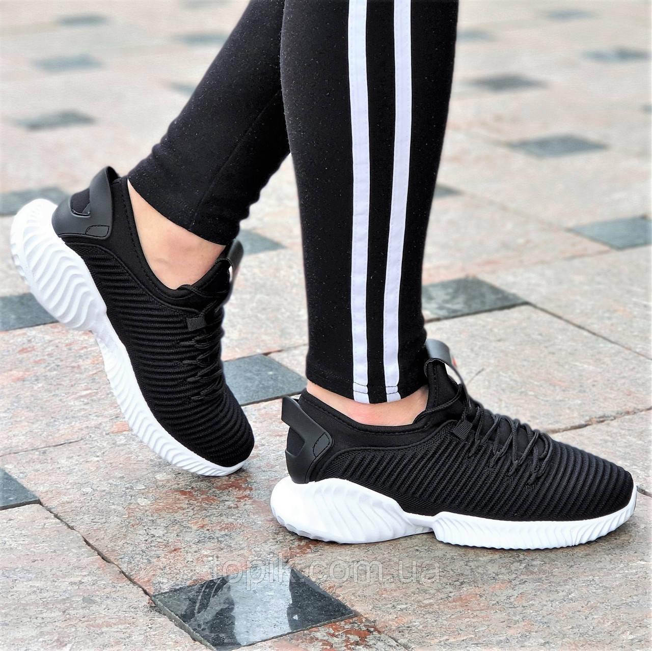 Женские черные кроссовки Alphabounce Instinct, легкая белая подошва, удобные и практичные (Код: 1385а)