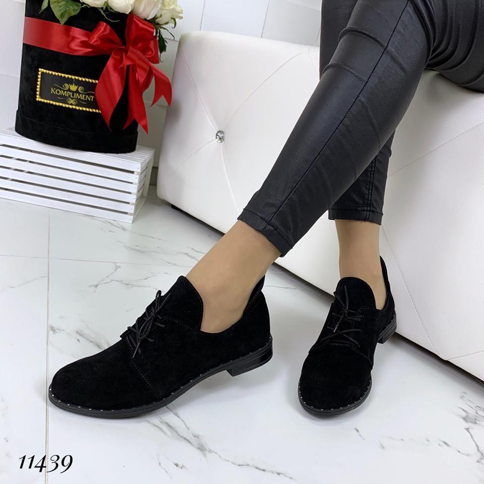Женские замшевые черные туфли на шнурках