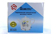 Чайник Domotec MS 5051 керамический /электрочайник / 1,5L