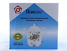 Чайник Domotec MS 5055керамический /электрочайник / 1,7L