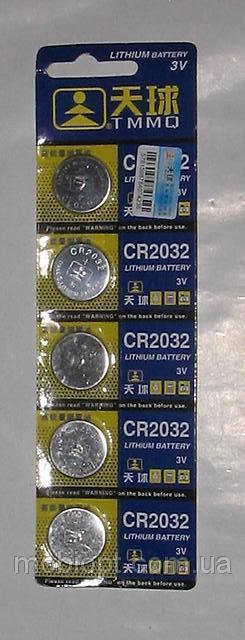 Батарейка для материнской платы 2032(продается по 5 шт)