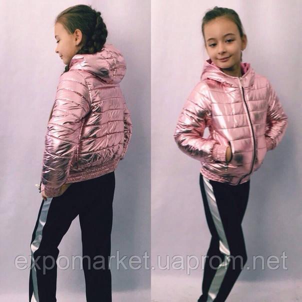Куртка для девочки стильная