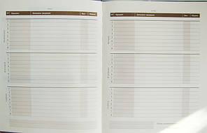 Школьный дневник Kite Max Steel MX14-261K, УФ-лак, фото 3