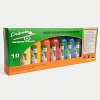 Прозрачные краски для аэрографии Base color transporent water series (Набор 10 цветов по 50 мл)