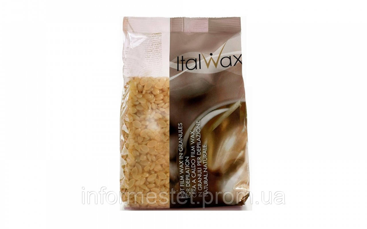 Воск горячий гранулированный натуральный Ital Wax.1кг