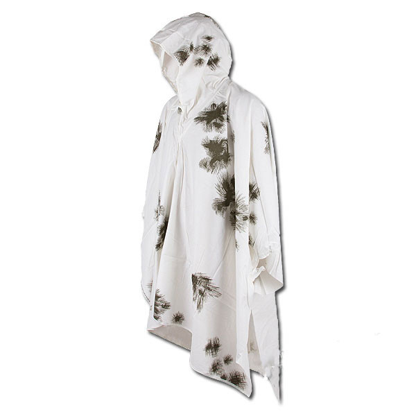 Маскировочная одежда