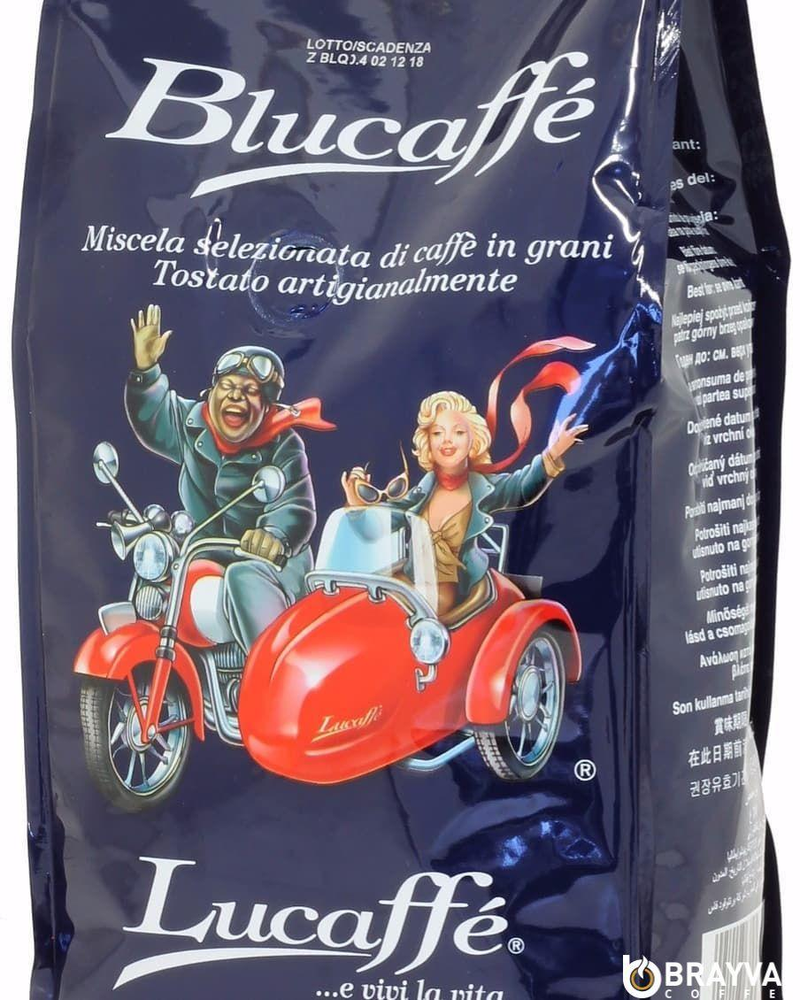 Кофе в зернах Lucaffe Blucaffe 700 г