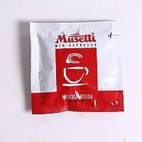 Монодозы Caffe Musetti Rossa 150 шт