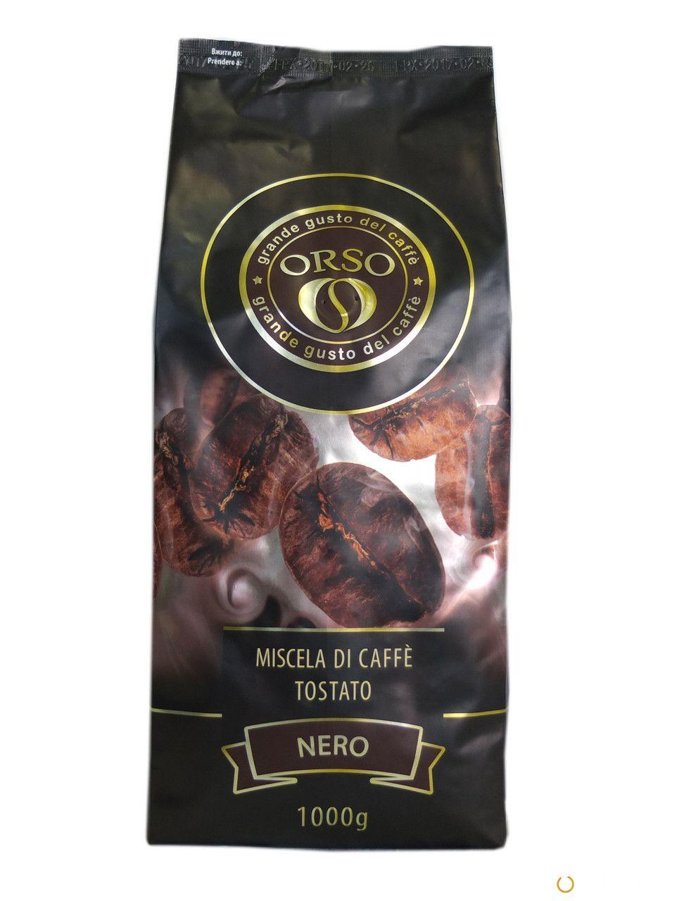 Кофе в зёрнах ORSO NERO 1 кг