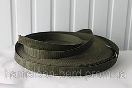 Стропа ременная лента (репсовое плетение) хаки 2см