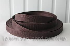 Стропа ременная лента (репсовое плетение) коричневая 2см