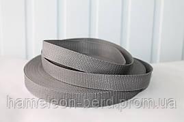Стропа ременная лента (репсовое плетение) серая 2см