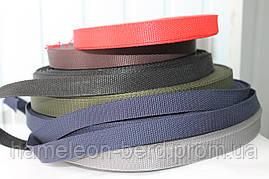 Стропа ременная лента (репсовое плетение) синяя 2см