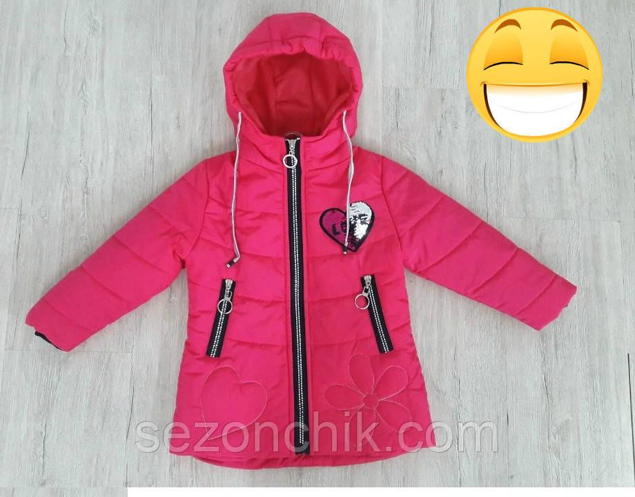 Весенняя детская куртка удлиненная интернет магазин