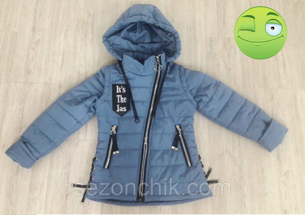 Весенняя детская куртка жилетка на девочку