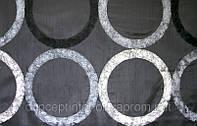 """Современная ткань  для штор  с вышитыми кругами  в стиле """"Модерн"""" Janette 1821 черная Белый"""