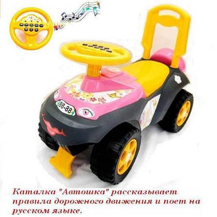 Каталка-толокар Автошка музыкальная РУС и УКР язык Разные Цвета, фото 2